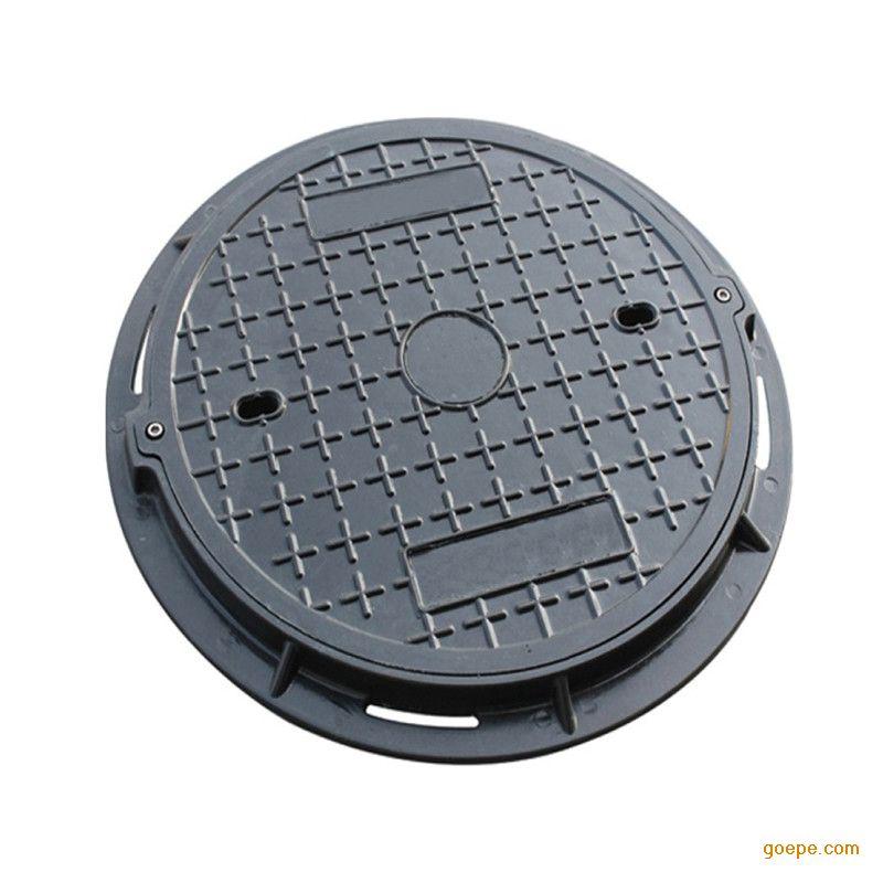 树脂复合井盖承重窨井盖沙井盖消防雨水污水阴井盖圆形700图片