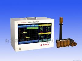 麒麟炉前碳硅分析仪 铁水在线碳硅分析仪