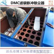 64/96/120/150/200/300袋脉冲布袋滤袋除尘器单机定制除尘设备