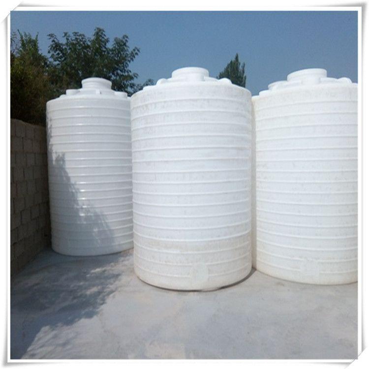 10吨大水桶10立方PE储罐塑料桶