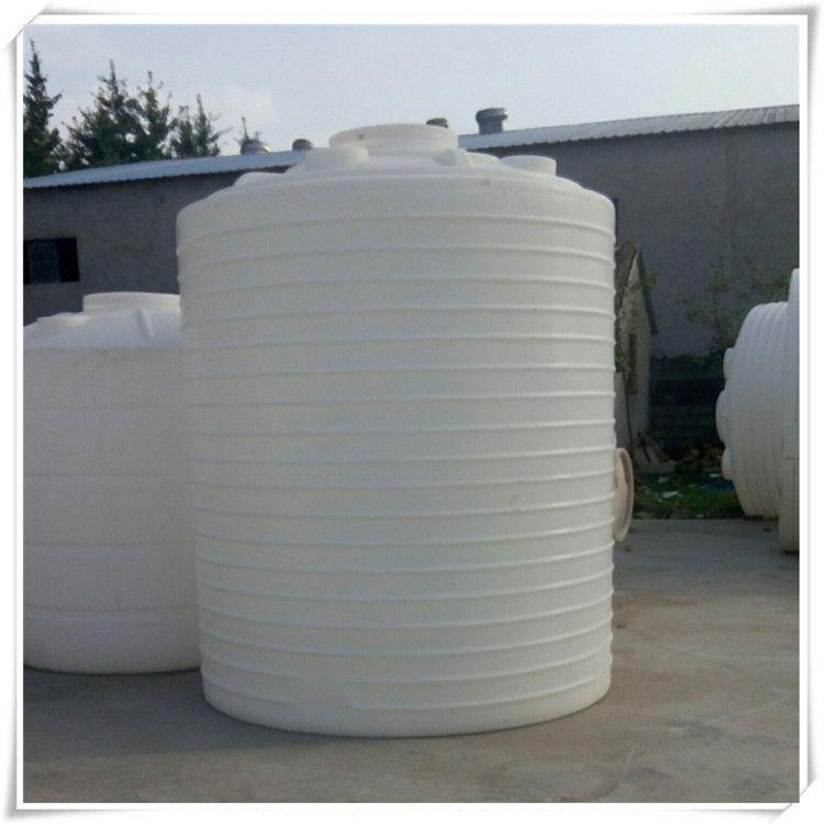 20立方塑料水箱