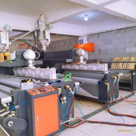 高新技术双层供挤聚乙烯复合气泡膜机机组自动点断