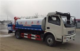 8吨洒水带降尘车