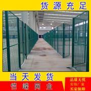 生产车间隔离框网 定制厂房车间隔离 设备防护框架护栏