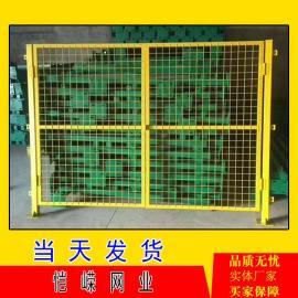 车间隔离铁网围栏 围墙河边防护围栏网 仓库隔离网
