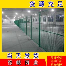 仓储护栏车间隔离网 仓库隔离护栏网 车间护栏隔离栅