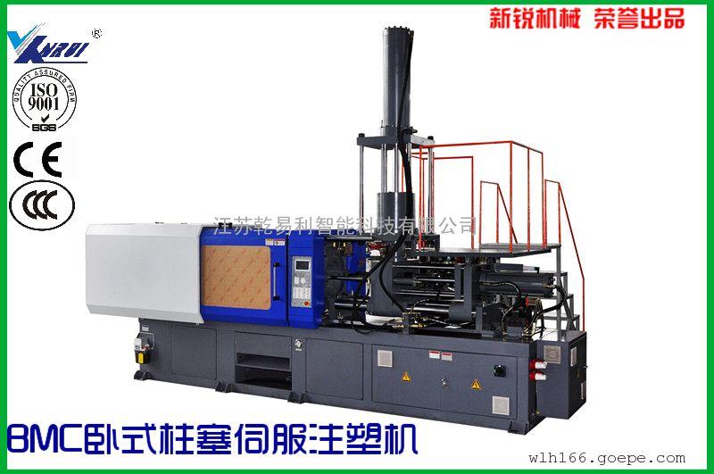 BMC大射出量热固性成型机--BMC卧式注塑机系列