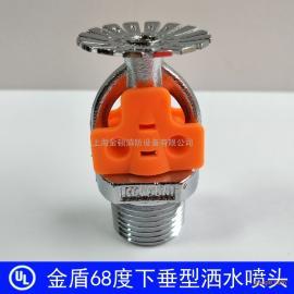 金盾UL认证消防玻璃泡响应喷头68度下垂型喷淋头消防喷淋头泰科