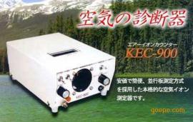 空气负离子检测仪KEC-900 便携式空气负氧离子测试仪价格 厂家