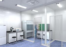 宏系实验室无尘室
