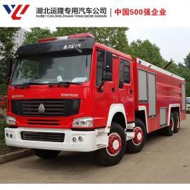 斯太尔泡沫消防车
