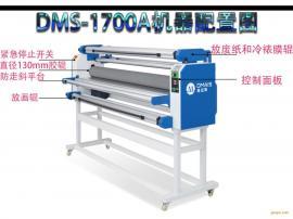 一机两用无底纸覆膜机DMS-1700A