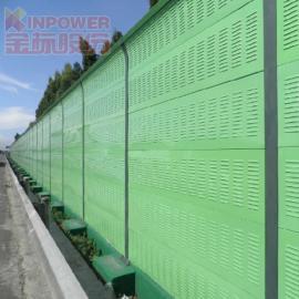 高速隔音墙生产厂家 高速隔音墙隔音墙体设计