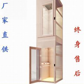 别墅电梯厂家直销小型别墅电梯家用别墅电梯别墅液压电梯