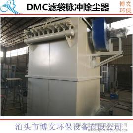 100/120/180/240/280/320袋单机脉冲滤袋布袋除尘器除尘北京赛车