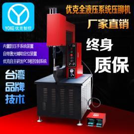 智能自动送料螺母螺柱螺钉螺杆液压压铆机精密油压铆钉旋铆机