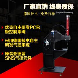 气动压铆机螺母螺柱螺帽铆钉机自动送料旋铆机精密气压旋铆机