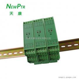 CZ-3035-S二进二出4-20MA信号隔离器电流双通道配电器