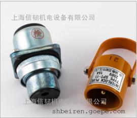 SPT-22-UL DAIWI大和安全锁、插销一级代理销售