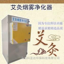 艾灸烟雾净化器科蓝达公司生产
