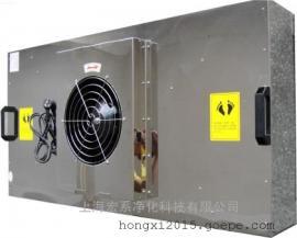 防爆FFU 节能型FFU风机过滤单元 液槽密封式