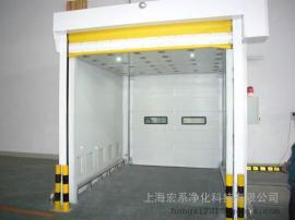 快速卷帘门货淋室/千级无尘货淋室/食品行业货淋室/
