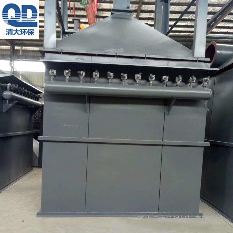 锅炉布袋除尘器 4吨锅炉除尘器单机布袋除尘器清大环保