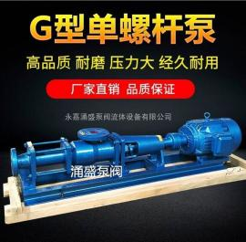 G25-1�温�U泵、�{速螺�U泵、��{泵、料液�送G型�无D子螺�U泵