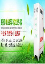 热熔胶反应釜电磁加热器 不锈钢反应釜高温电磁加热器