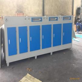 宸吉环保 直销 5000风量UV光氧净化器