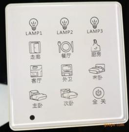 柳市智能照明控制面板HOS6系列曲面触摸开关