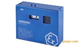 防爆数码相机excam1201 化工煤矿专用防爆照相机 厂家 价格 图片