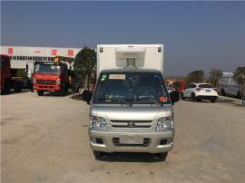 厢长2.6米福田冷藏车|2吨冷藏车|保鲜食品运输车