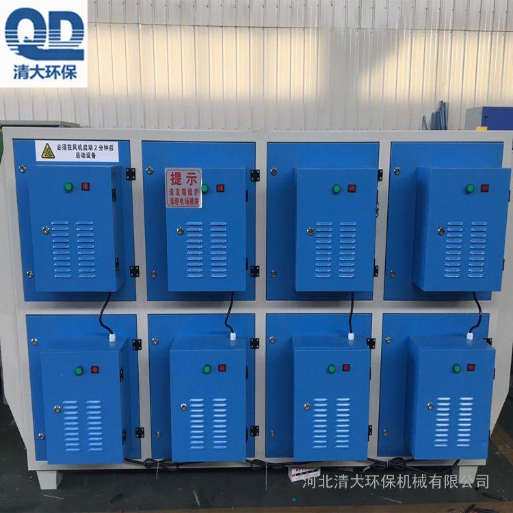 低温等离子空气净化器 低温等离子厂家直销等离子模块净化器