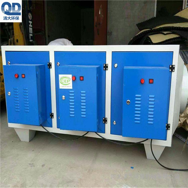 低温等离子净化器清大环保注塑等离子空气净化器