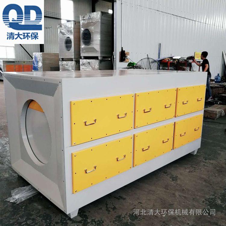 活性炭吸附箱净化器 活性炭环保设备清大公司柱状碳颗粒吸附