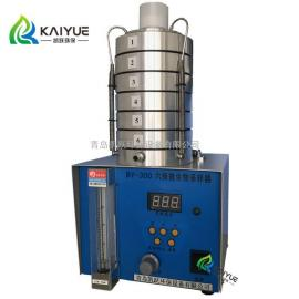 环境检测BY-300空气微生物采样器