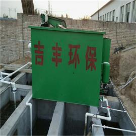 大型印刷厂油墨废水处理设备方案