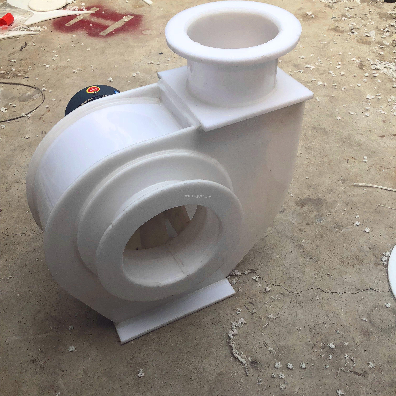 污水处理防腐风机/脱硫风机/脱硝风机