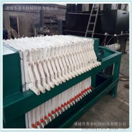 煤泥污水处理/洗煤废水处理专用板框压滤机