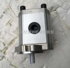 康百世*朝田液压定量双联/三联备件泵 HGP-333A