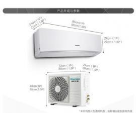 海信中央空调(1.3匹)HVR-36Q/G1FZBp