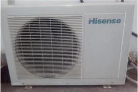 海信中央空调(3匹)HVR-90XF/G1FZBp