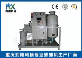 液压油专用高精密板框真空式多级过滤滤油机