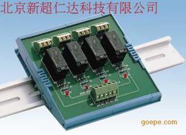 研华ADAM-3854 4通道DIN导轨支架电源继电器