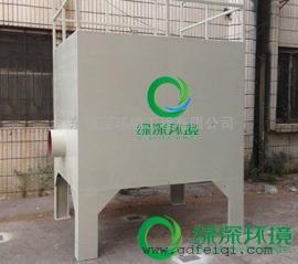 活性碳吸附装置 活性炭吸附箱 活性碳吸附塔 废气净化设备