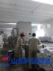 微波肉类解冻设备生产线专业生产厂家