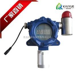 KY-95H车间固定式在线臭氧检测仪