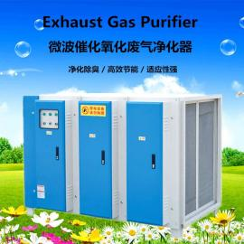 厂家直销 喷漆废气工程UV光氧催化废气除臭净化器