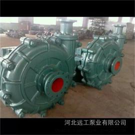 直�NZJ耐磨渣�{泵 ��水渣�{吸沙泵 200ZJ-I-A60液下渣�{泵
